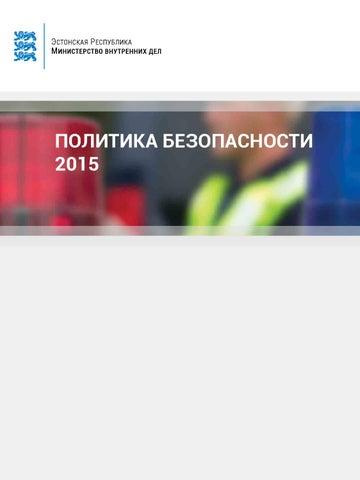 программа проверки знаний по охране труда экзамен версия 156 -158 беларусь