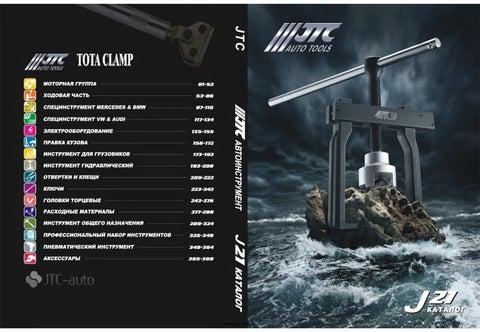 1//4 con punta di tipo Torx KS Tools 911,1444 T20