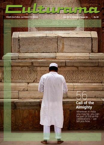 Wonderful Vizag Eid Al-Fitr Feast - page_1_thumb_large  Snapshot_898298 .jpg