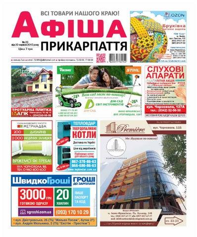 afisha 677 (23) by Olya Olya - issuu a2e61bc92b0f0
