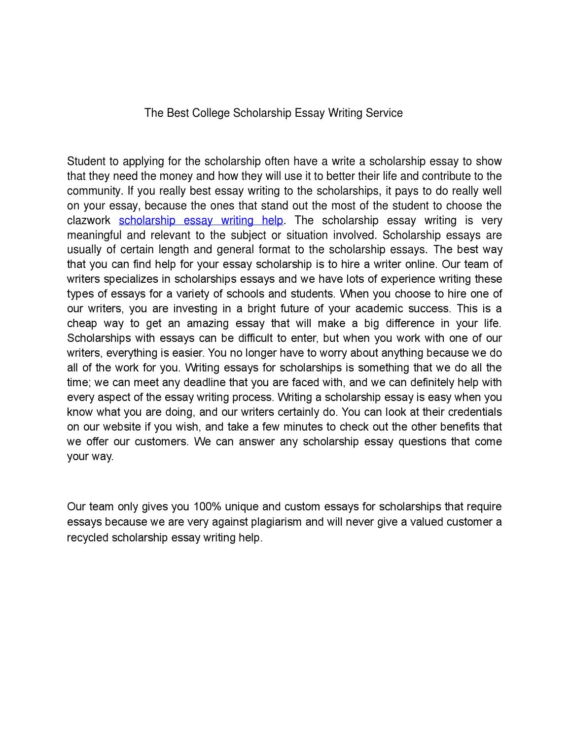 The best college essay