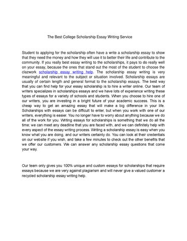 sample graduate school admission essays