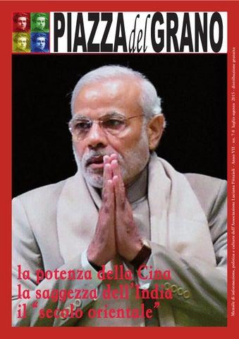 Gujarati incontri Regno Unito