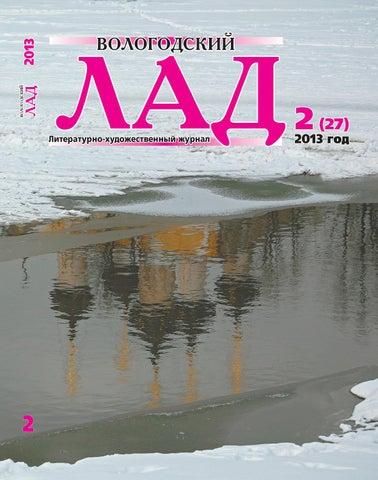 ana-priglashay-soseda-dusha-posmotri-soset-seksprshid-russkaya-rizhaya-ochen