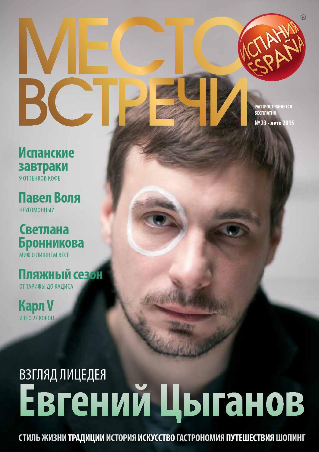 Ольга ситникова 8 апреля sitnikova olga инстаграм