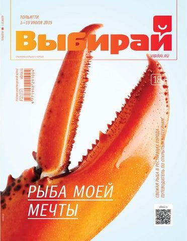 razlichnaya-po-forme-i-oreoli-soskov-devichya-grud-foto