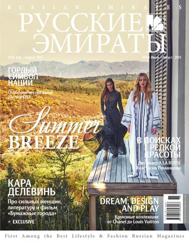 001cd8627544 Russian Emirates Magazine | # 68 | Jul - Aug 2015 by Russian ...
