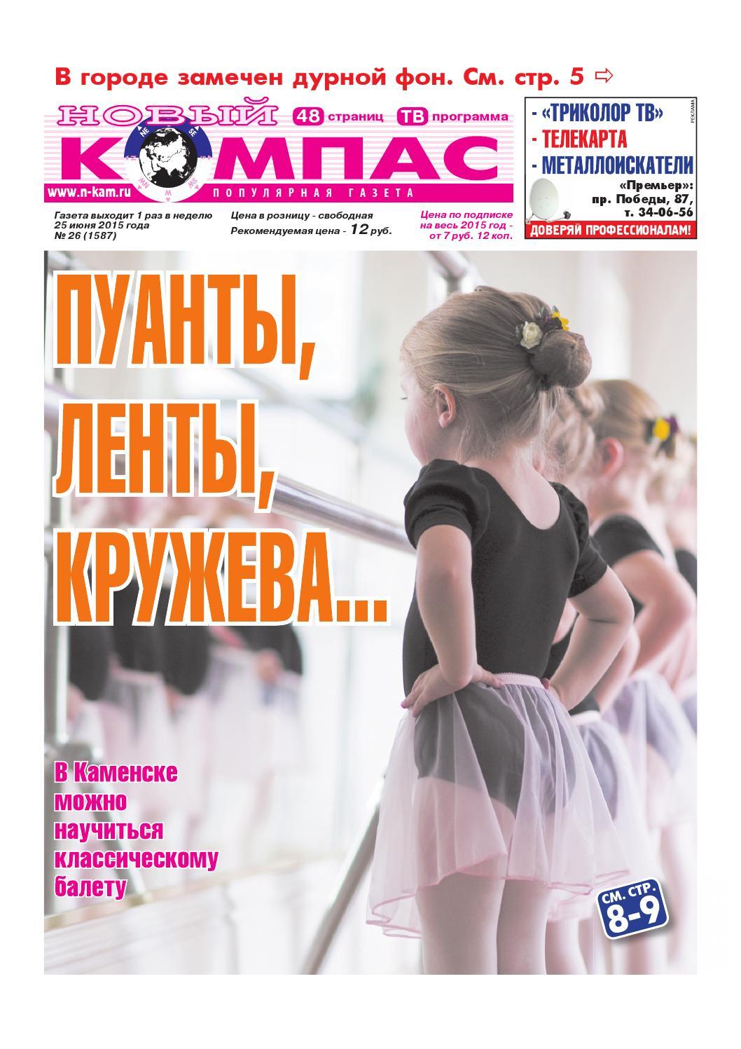 Решебник русский язык м.л.каленчук н.а чуракова т.а.байнова 3 класс