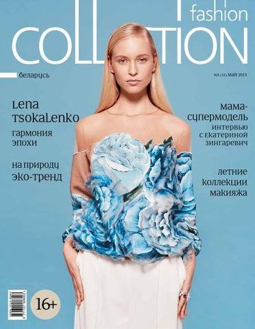 Fashion Collection Belarus   may   2015 by Fashion Collection ... 91c5cc30158