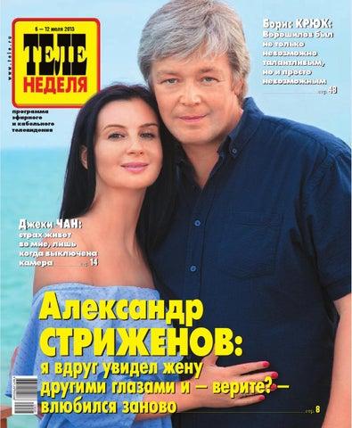 Секс с ольгой антовой калининой ольгой владимировной 26 05 74