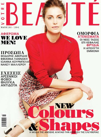 BEAUTE MAY 2015 by TCT MEDIA - issuu c12f196584d