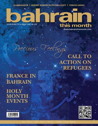Bahrain This Month July 2015 By Red House Marketing Issuu