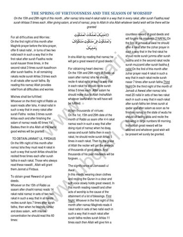 Ubqari March 2013 by Ubqari - issuu