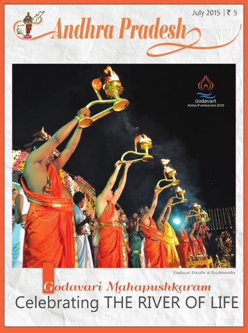 Andhra Pradesh Magazine in English - July, 2015 by