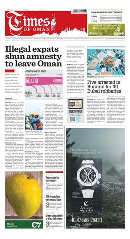 Times Of Oman July 7 2015 By Muscat Media Group Issuu