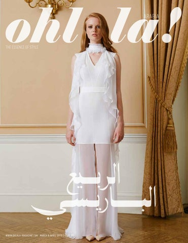 2ec2181345d42 Ohlala! Arabia May-June 2015 by Ohlala Magazine - issuu