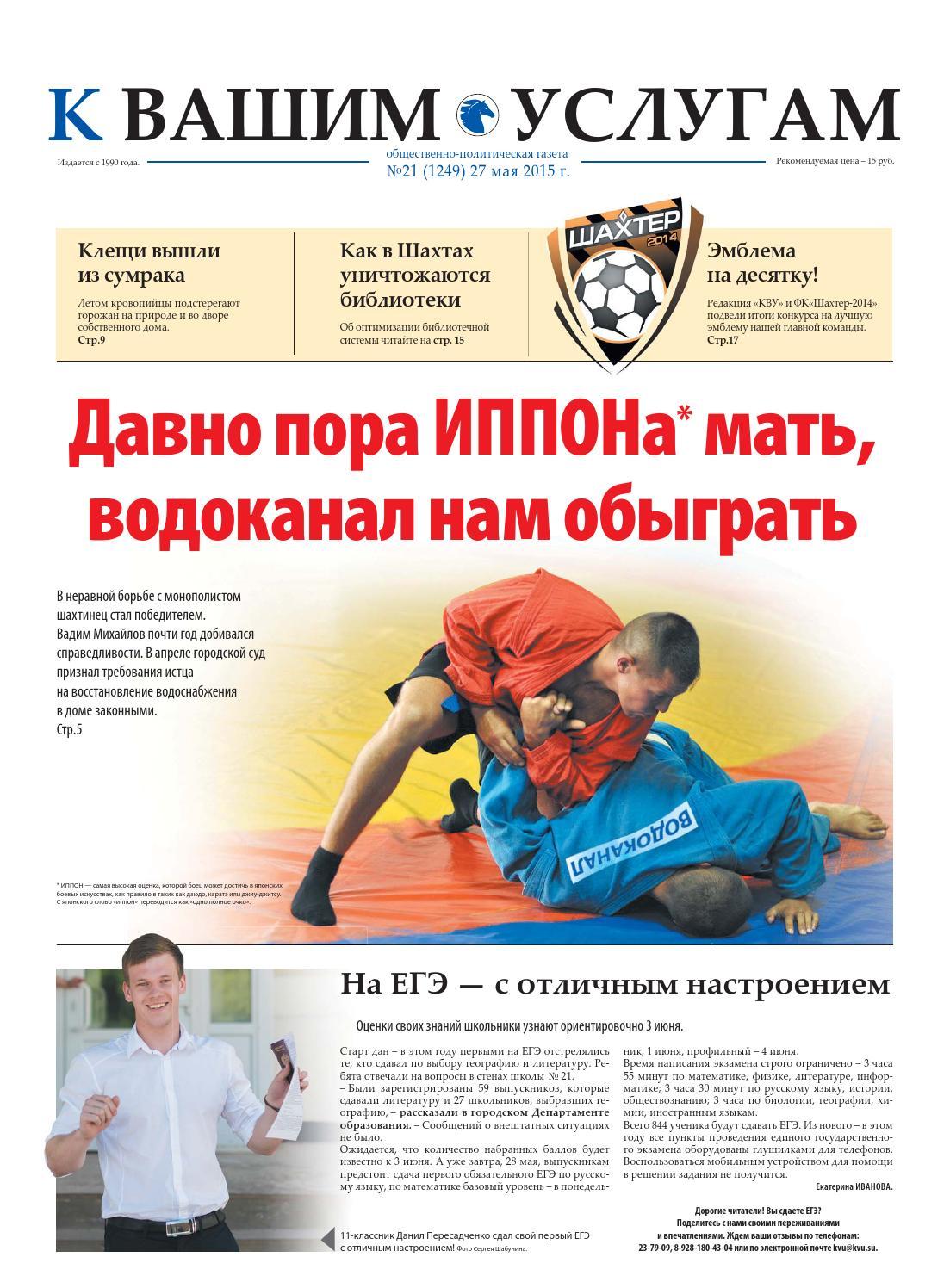 a73f82fb7f11 Газета