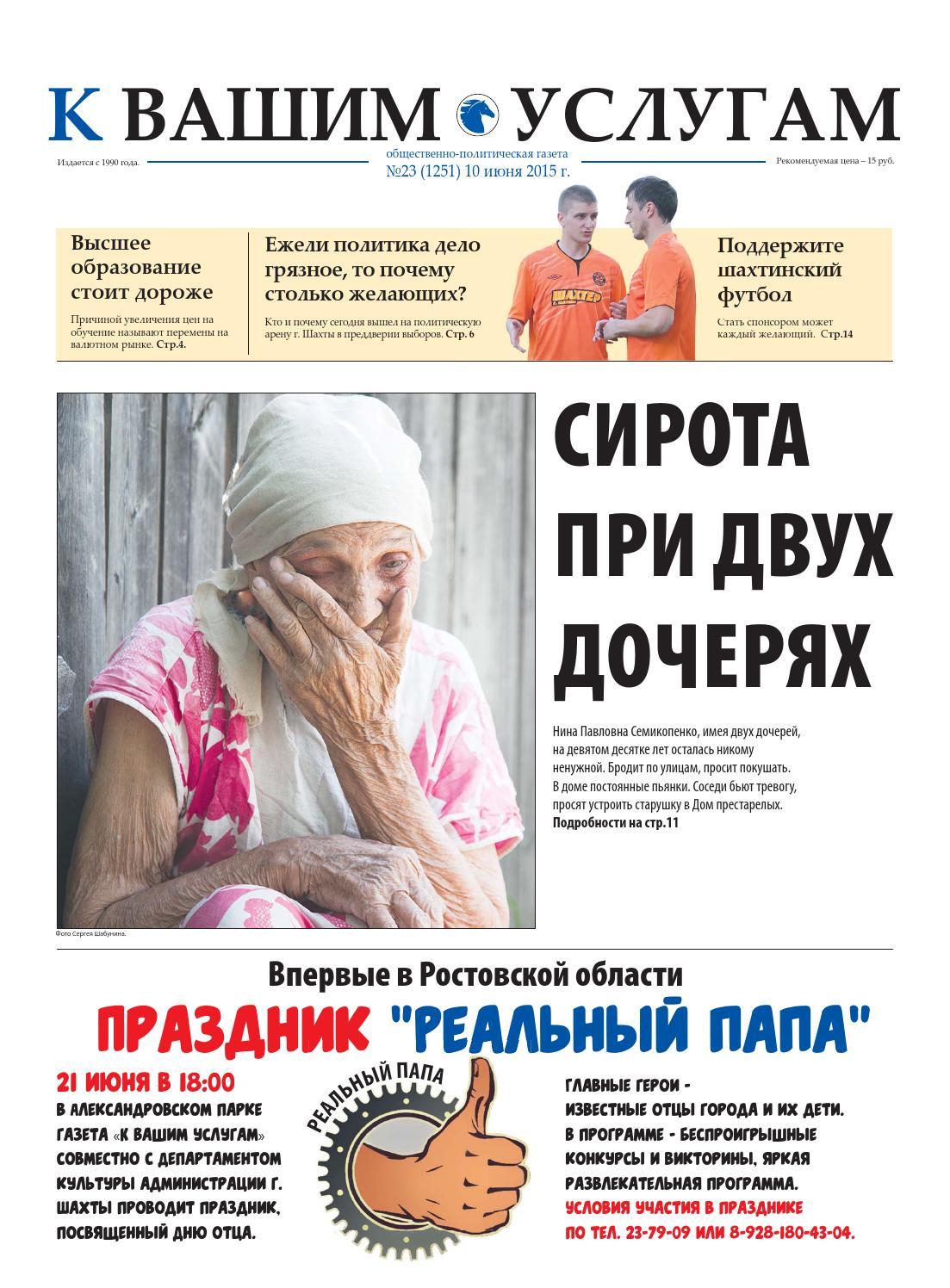 владислав 36 лет бильярд honda 886 г.шахты