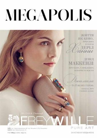 MEGAPOLIS Kiev July by megapolis magazine - issuu 8e577597511b6