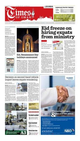 f0f9ac191db Times of Oman - July 13