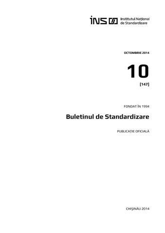Дробилка ножевая гм-83-078 роторная дробилка цена в Боровичи