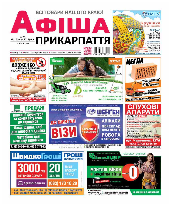 afisha 680 (26) by Olya Olya - issuu 58d5795997329