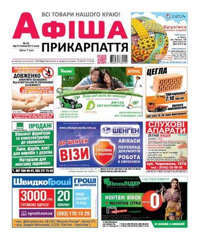 afisha 680 (26) by Olya Olya - issuu 77823600d6905