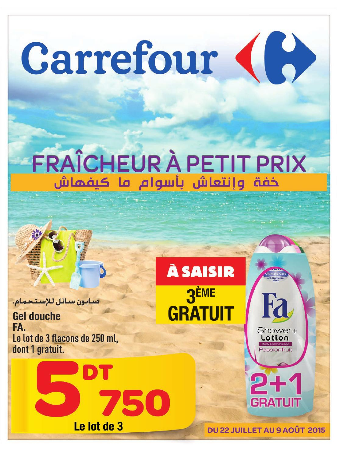 catalogue carrefour aid fetir by carrefour tunisie issuu. Black Bedroom Furniture Sets. Home Design Ideas