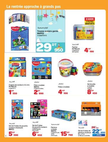 Catalogue Carrefour Aid Fetir By Carrefour Tunisie Issuu