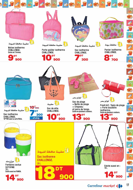 Moderne Carrefour Market Aid Sghir by Carrefour Tunisie - issuu HO-99