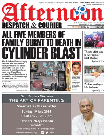 17 july 2015 by Afternoon Despatch & Courier - issuu
