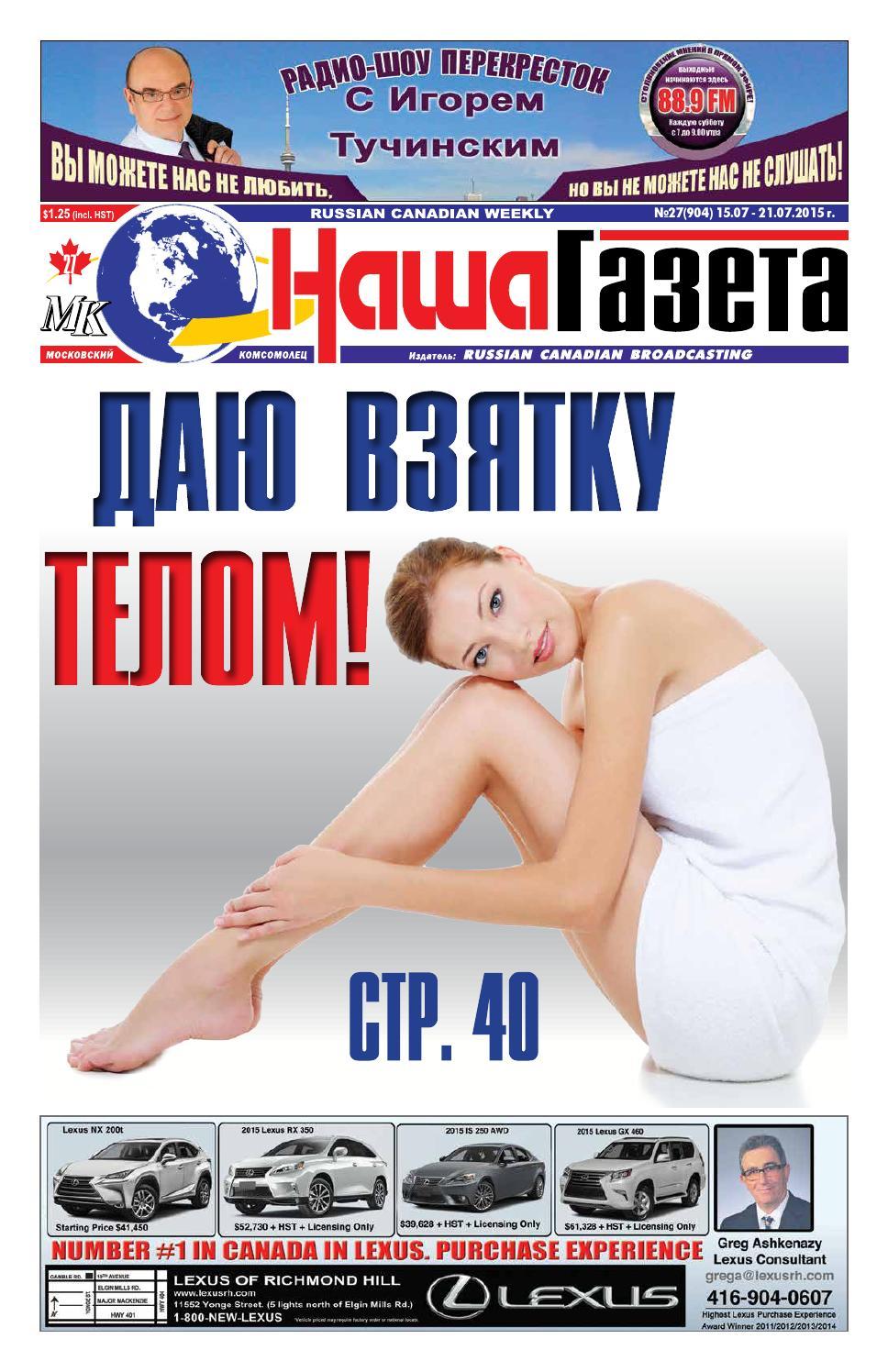 Секси Ксения Непотребная – Дураки. Дороги. Деньги (2010)