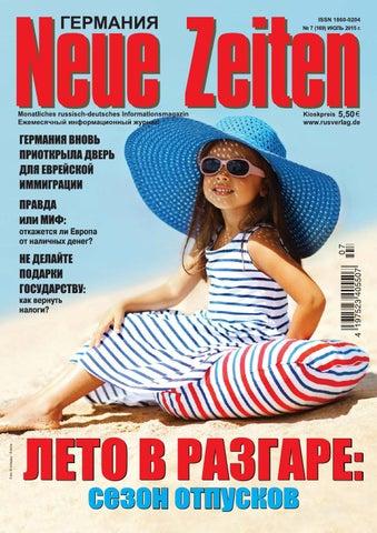 57f79f3c279 NEUE ZEITEN NR.07 (169) 2015 by LTC Media Verlag - issuu
