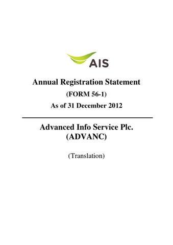 Form 56 1 2012 by ar advanc - issuu