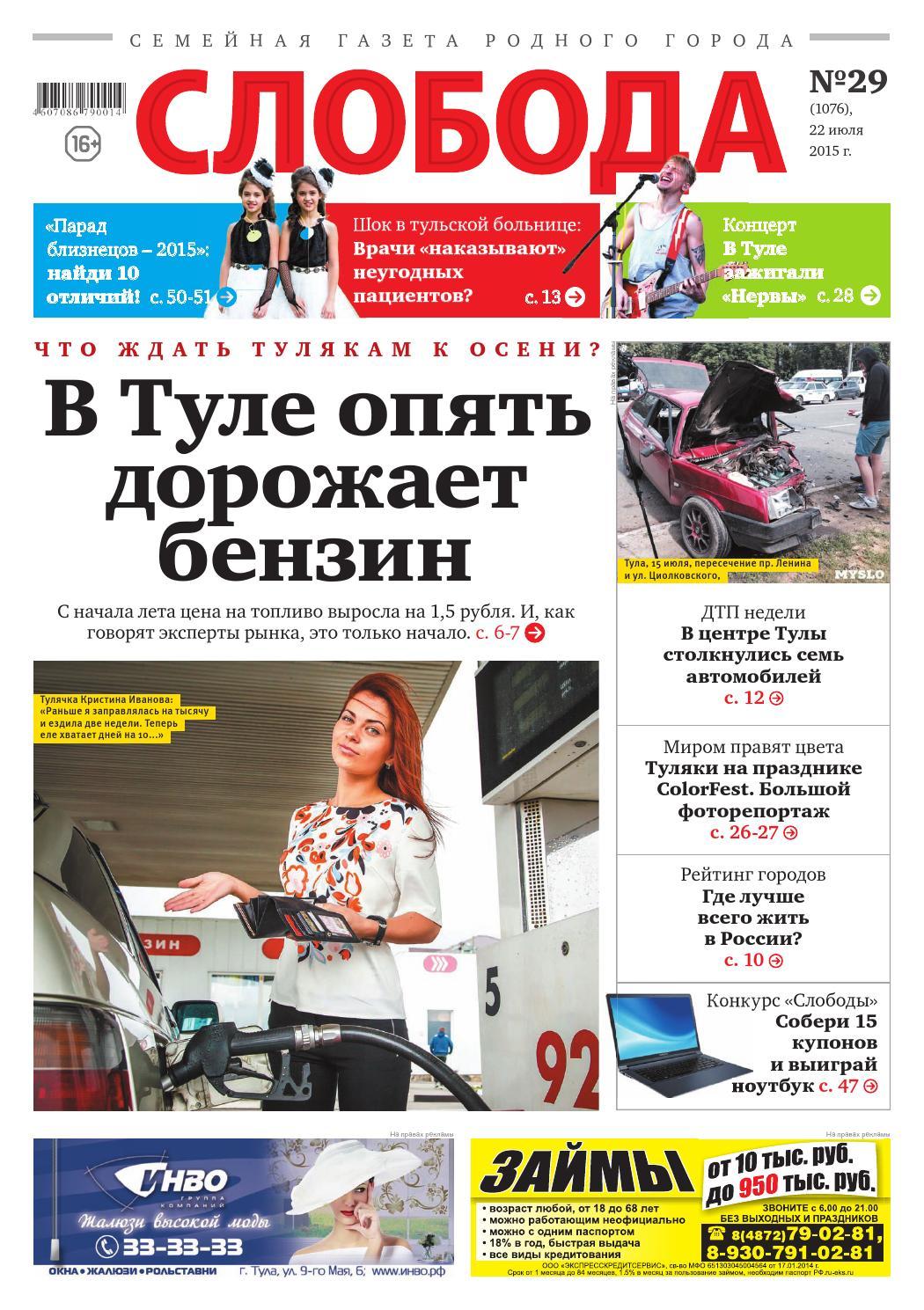 порно молодых колхозниц выпускниц белорусии фото