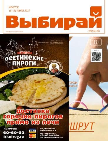 Академия вкуса мангалы барбекю иркутск электрокамины verona фото