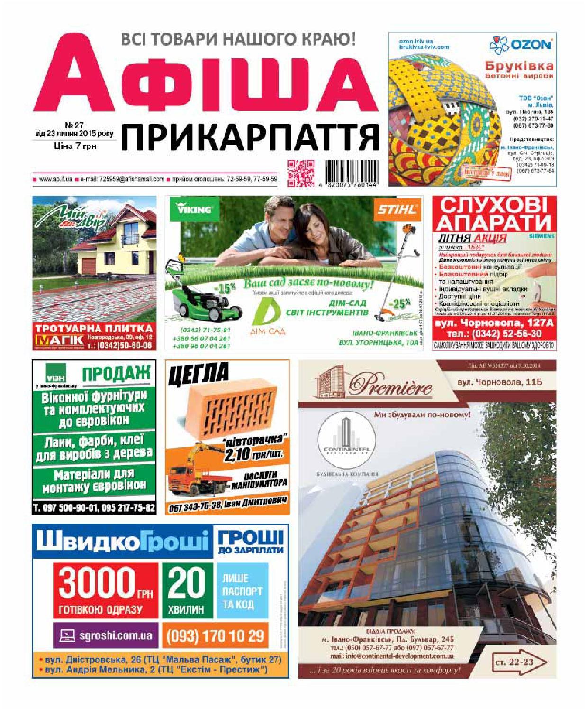 fdd836acbf5c1f АФІША Прикарпаття by Olya Olya - issuu