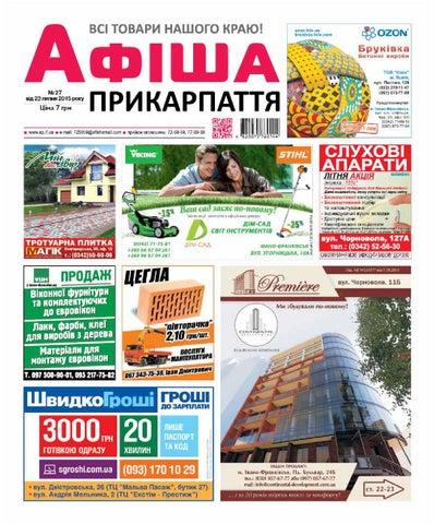 f6d0b71c5f008a АФІША Прикарпаття by Olya Olya - issuu