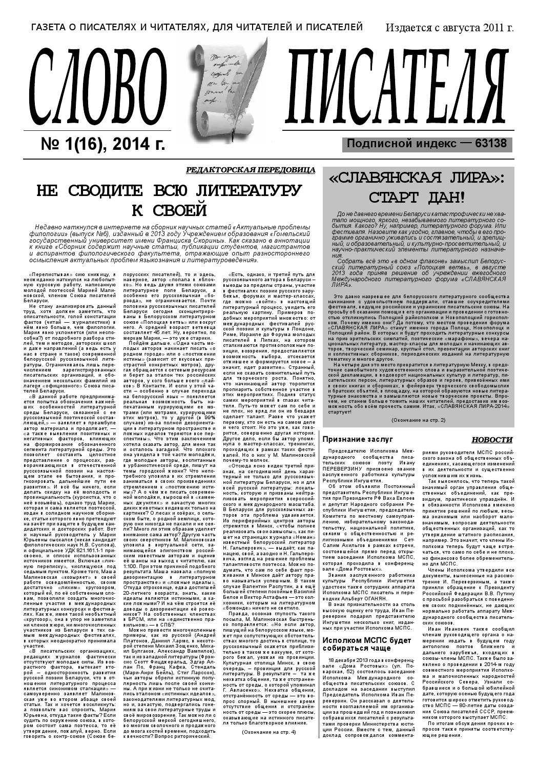 русское порно с сюжетом на русском языке