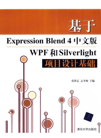 Expression Blend 4 Step By Step Pdf