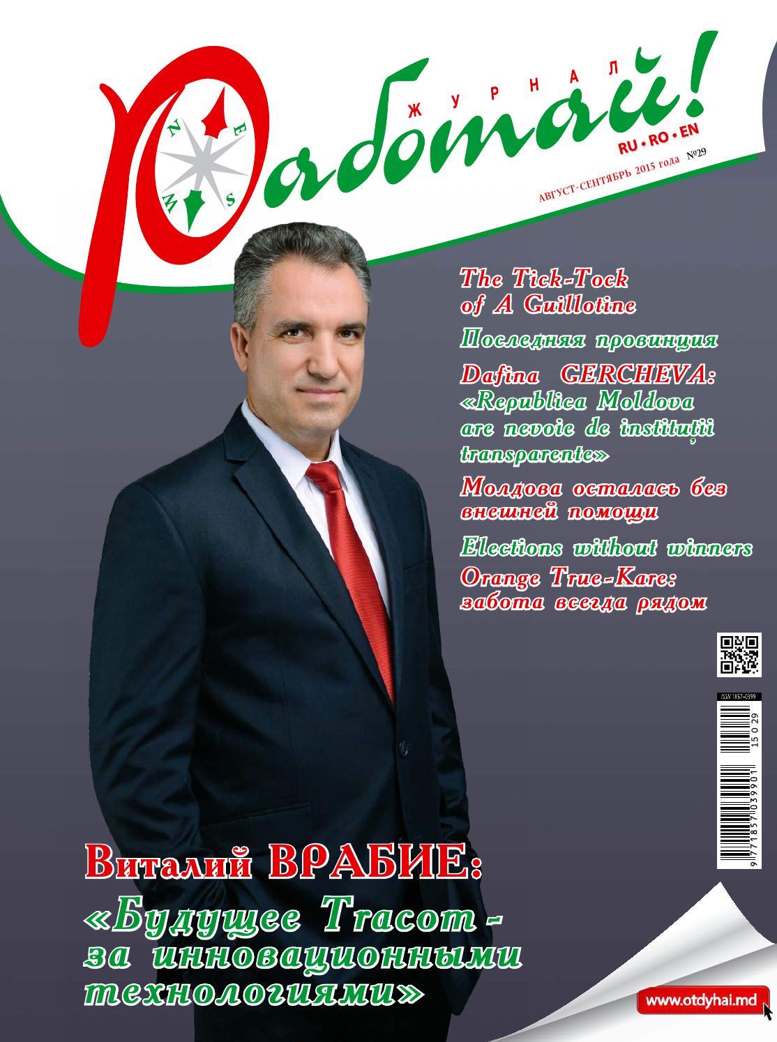 Cele mai bune cazinouri din Moldova în 2021