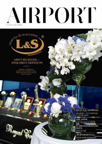 35feb1b7ba97 Airport August 2015 by Airport Magazine - issuu