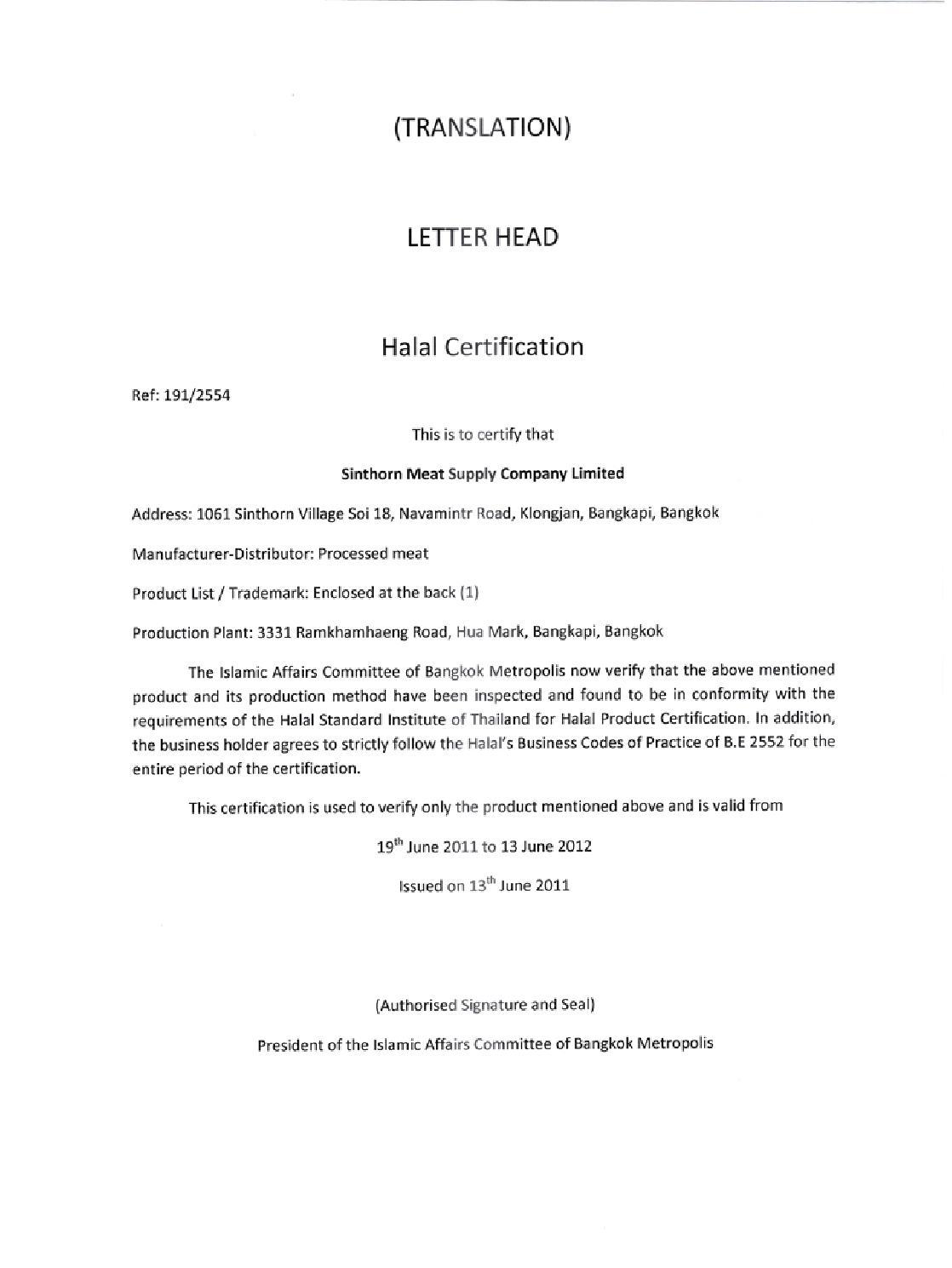 Halal Certificate English By The Regent S International School