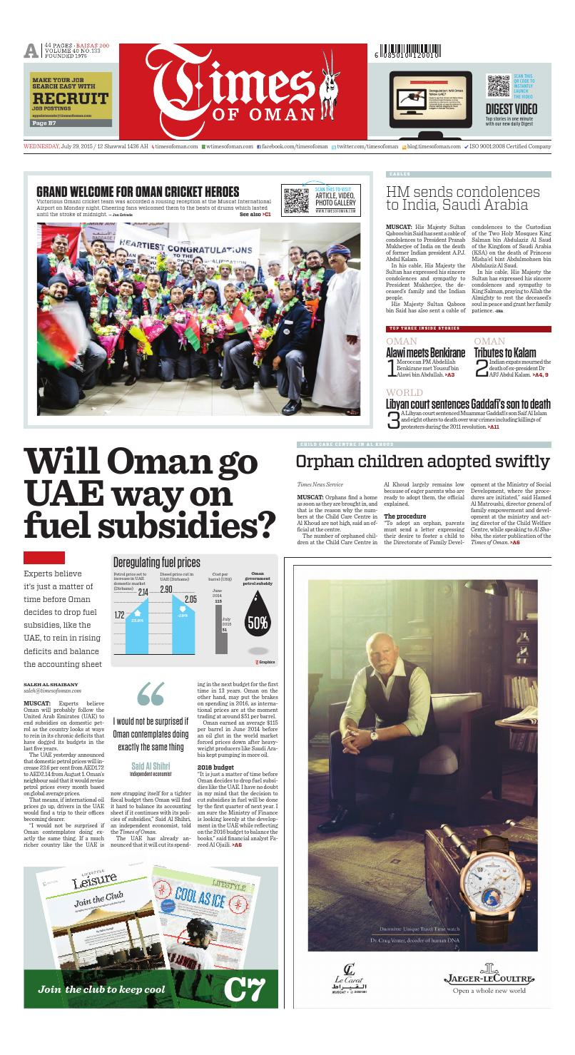 Times of Oman - July 29, 2015 by Muscat Media Group - issuu