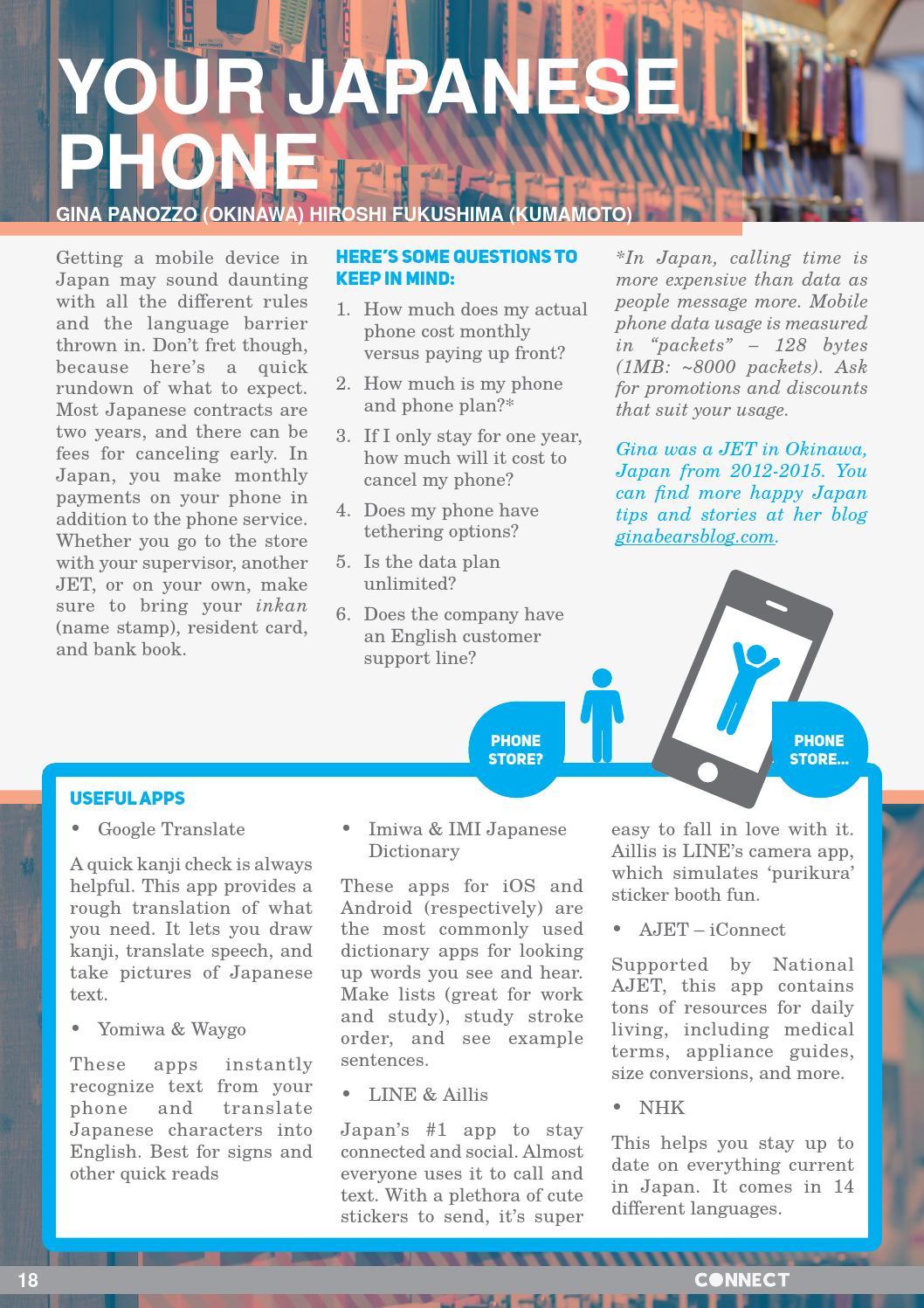 Connect magazine Japan #40 -- Tokyo Orientation 2015 by AJET