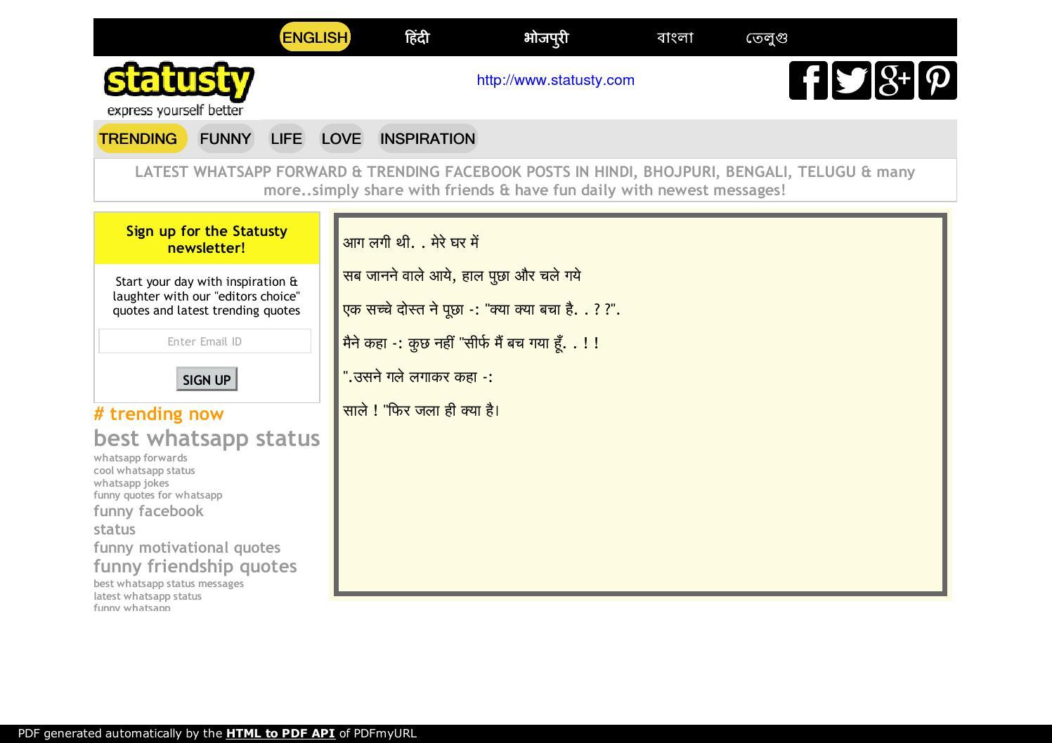 Jokes In Telugu Pdf
