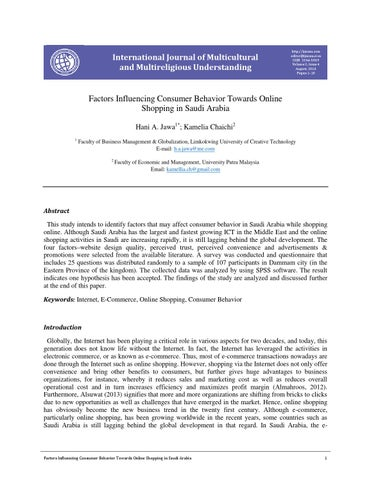 Factors influencing consumer behavior towards online shopping in comparative study of post marriage nationality of women in legal systems of different countries fandeluxe Choice Image