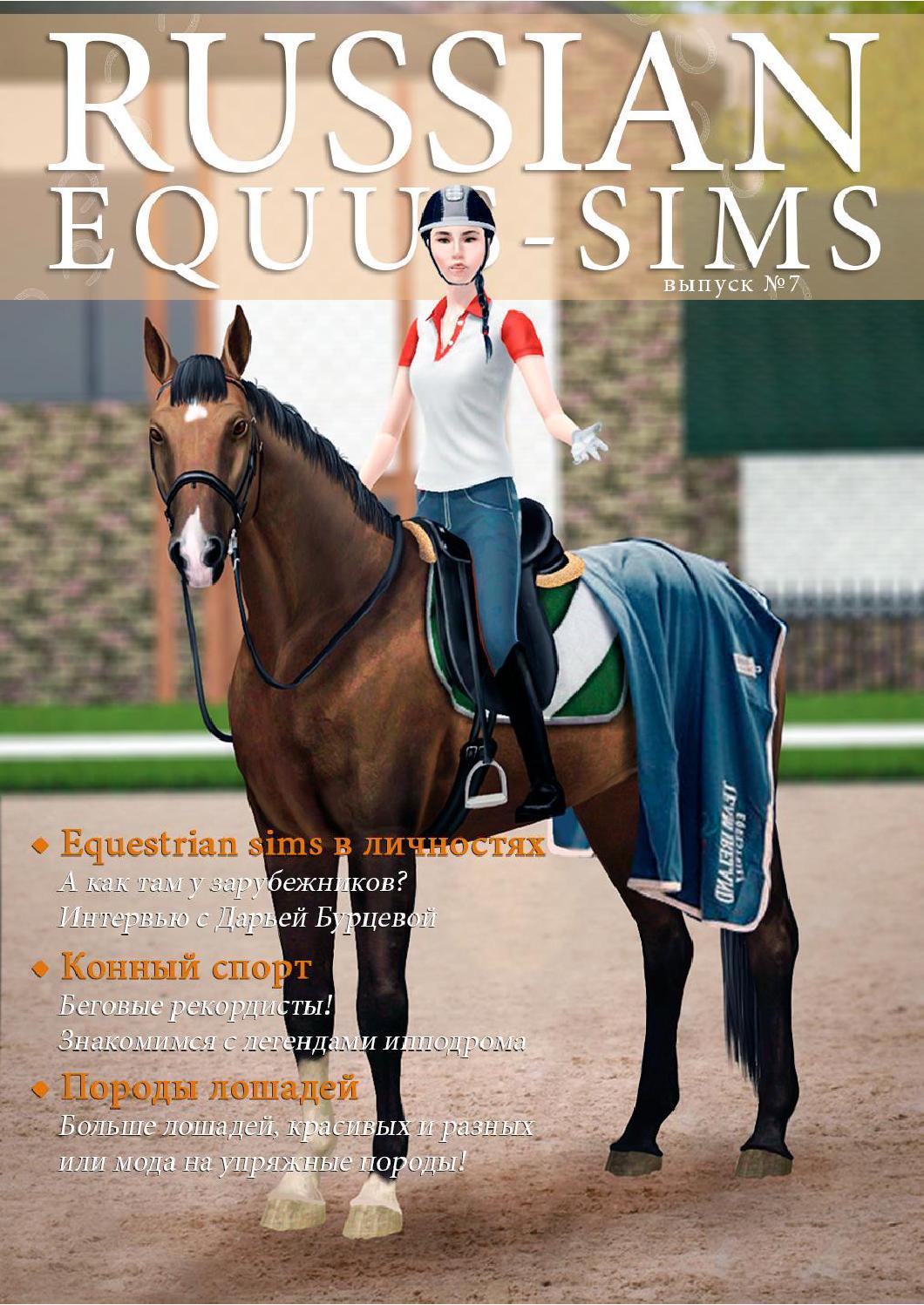 Equus-sims cc-database: warmblood.