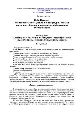 smotret-zhazhda-obsheniya-pornofilm