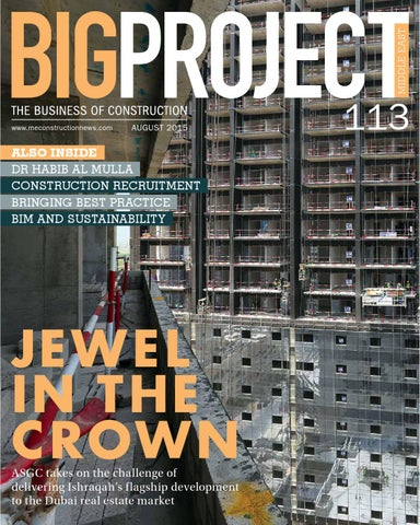 Bigproject aug 2015